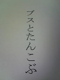 Image328_2